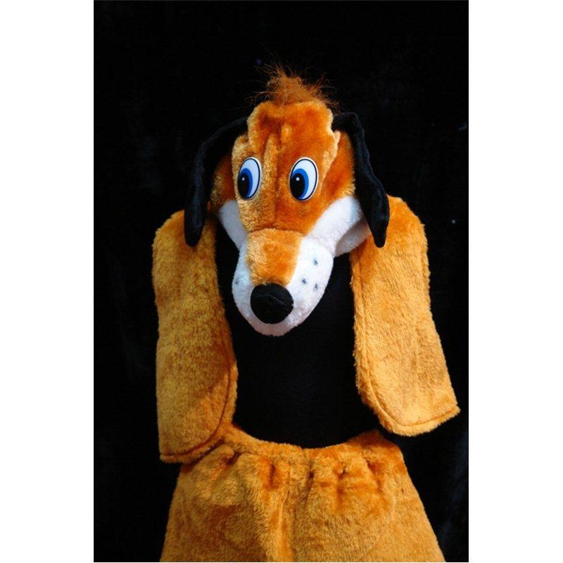 Фото костюма солнышко своими руками