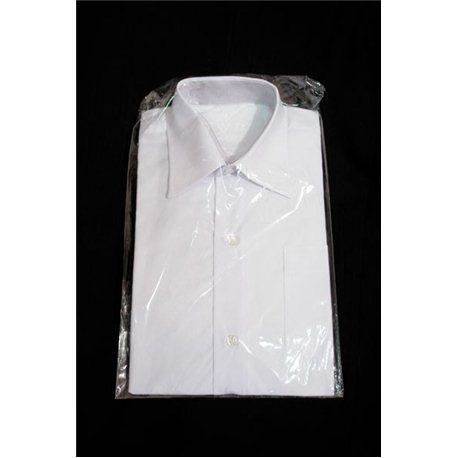 Рубашка белая с длинным рукавом 1709, 1711, 1708, 1710, 1706, 1705, 1704