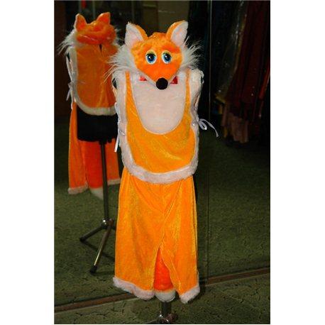 Карнавальный костюм Лиса Мальчик 6027
