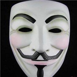 Mască pentru carnaval 1093