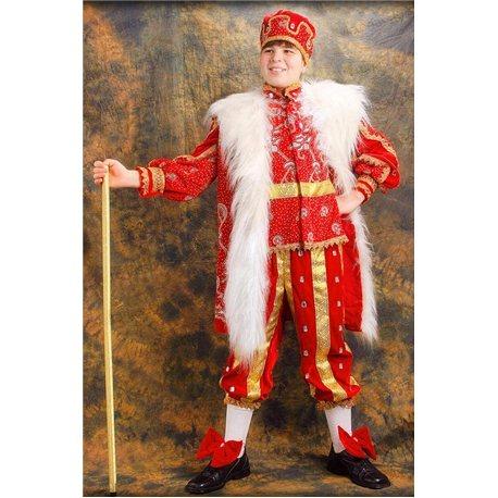 Costume de Carnaval pentru copii Rege, Principe 0663, 0662