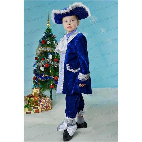 Costum de Carnaval pentru copii Ludovic al XIV-lea 3368