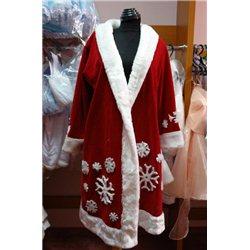 Детские карнавальные и маскарадные костюмы Дед Мороз 0162