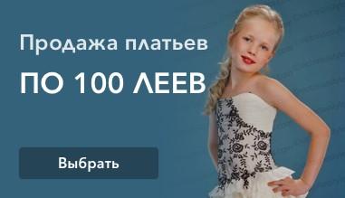 Продажа детских нарядных платьев по 100 лей